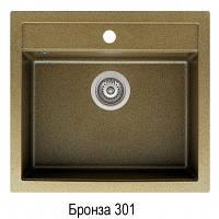 Мойка AquaSanita Quardo SQQ 100 (565 мм х 510 мм) (в разных цветах)