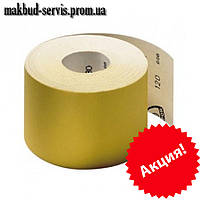 Бумага абразивная на бужной основе(жёлтая) А.Т.Т.(Рулон 50 м) 50мх115