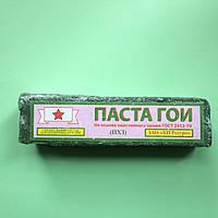 Полировальная паста ГОИ №3 (средняя), 250 грамм