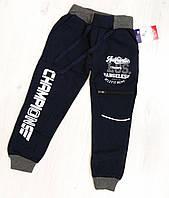 Детские теплые спортивные штаны для мальчика размер 128 (на 8 лет) Турция