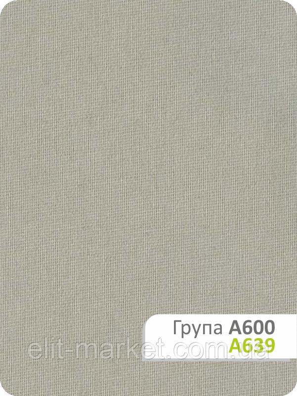 Ткань для рулонных штор А 639