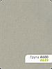 Ткань для тканевых ролет серого оттенка