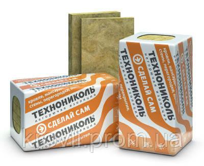 ТЕХНОРУФ  ЭКСТРА,Толщина 50 мм, в упаковке 4,32 м2