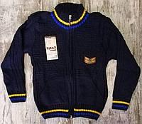Кофта вязанная на змейке #822 детская. 4-9 лет (104-134 см). Темно-синяя. Оптом.