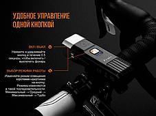 Комплект велосипедных фонарей Fenix BC25R + BC05R, фото 3