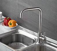 Смеситель для кухни из нержавеющей стали (SUS304) SANTEP 342