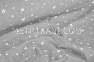 Фланелевая ткань  звездопад на сером фоне   №718