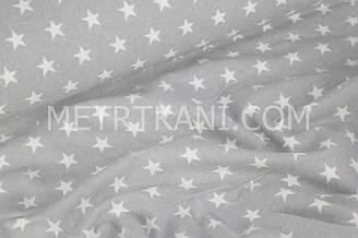 Фланель детская густые звезды белого цвета на сером фоне №503