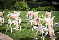 Прокат стульев для выездной церемонии Харьков