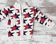 """Кофта вязанная на змейке """"Звезды"""" детская. 1-2-3 года (86-98 см). Молочная с красно-синим принтом. Оптом."""