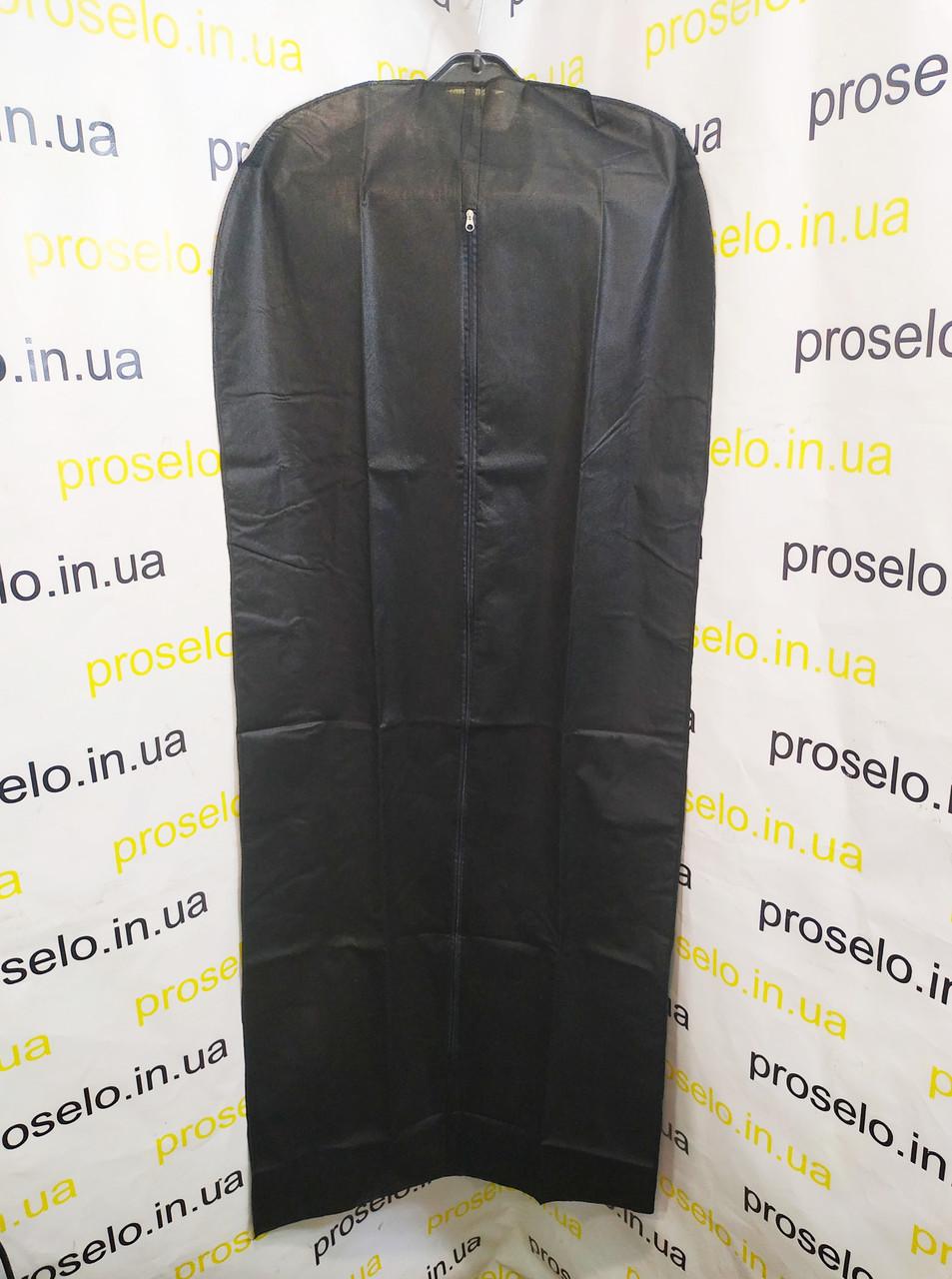 Чехол для одежды 160х60см. На флизелиновой основе. Shadow (Чехия)