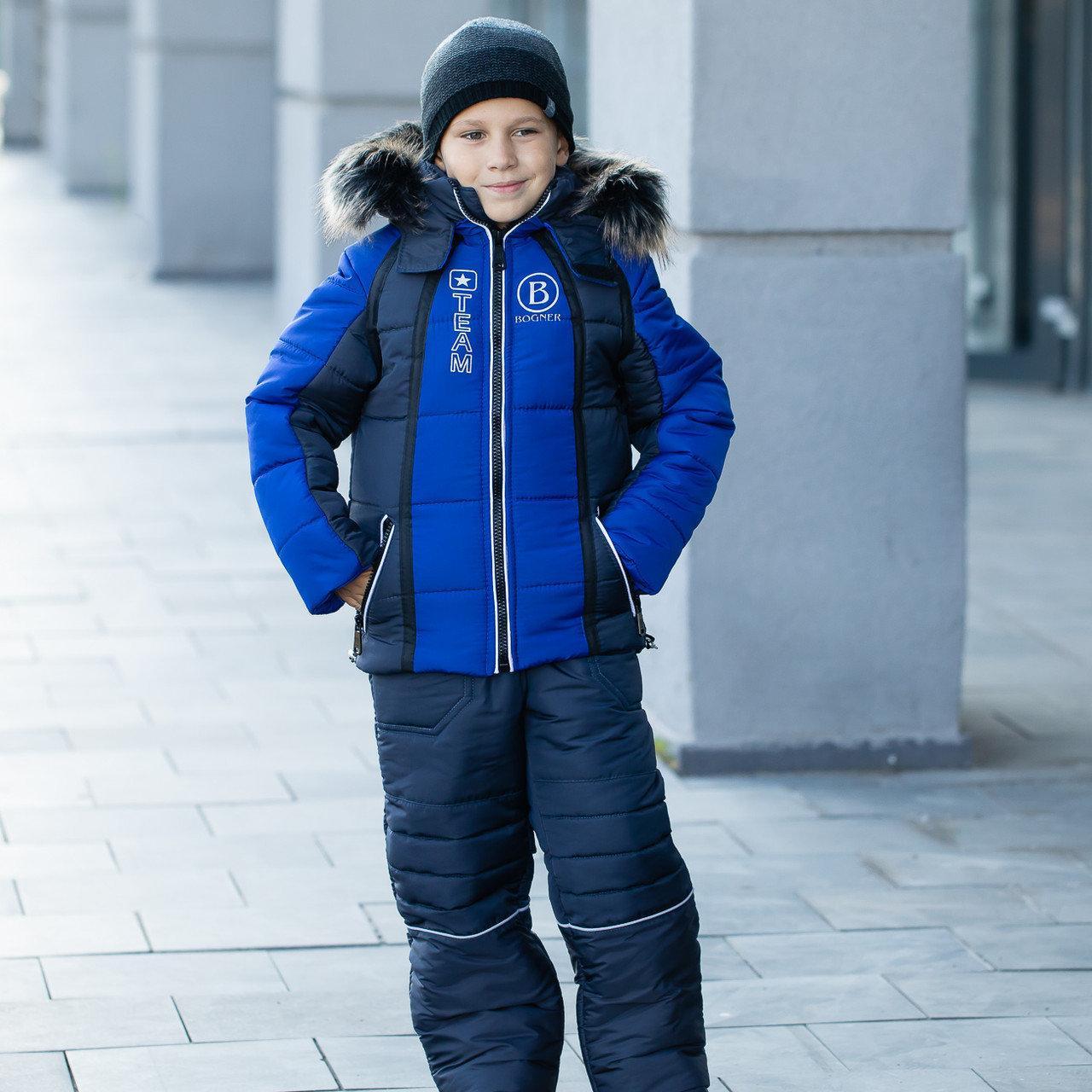 "Зимний комплект (куртка+полукомбинезон) на мальчика ""Богнер"" элекрик 2-7 лет"
