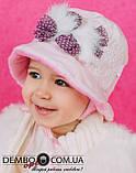 Детская шапка для девочек КЛЕР оптом размер 46-48-50, фото 2