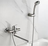 Смеситель для ванны из нержавеющей стали (SUS304) SANTEP 1616ES