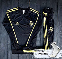 Спортивный костюм  Реал Мадрид (Real Madrid)  2019-2020 + ПОДАРОК