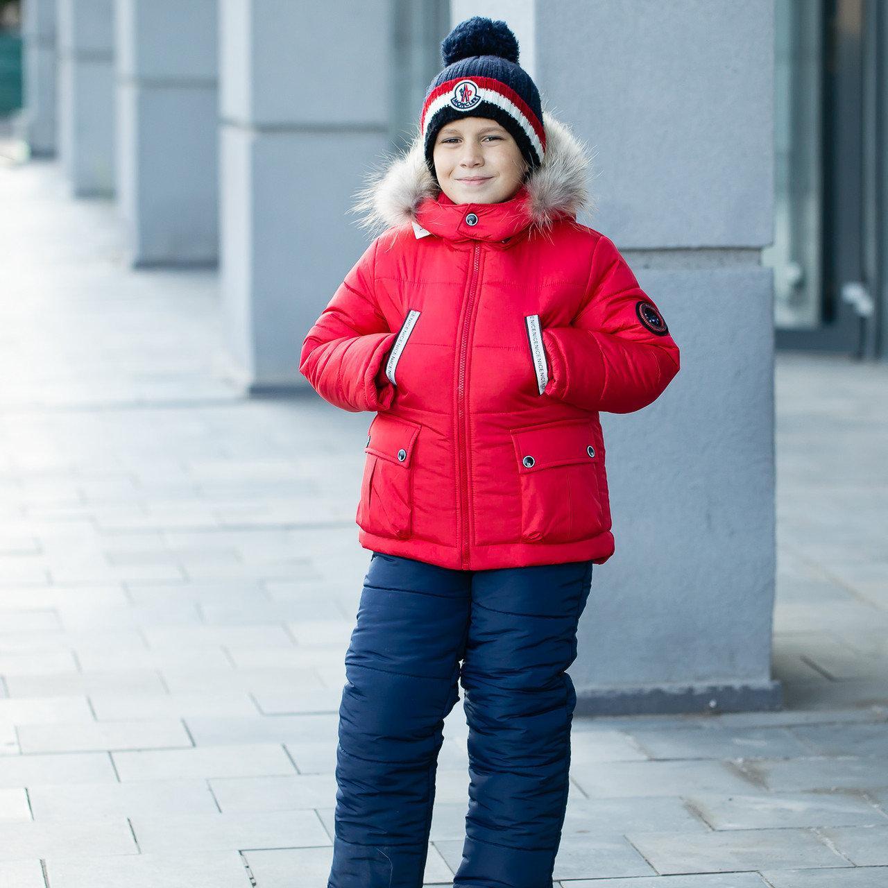 """Зимний комплект (куртка+полукомбинезон) на мальчика """"Джордж"""" с натуральным енотом 2-5 лет"""
