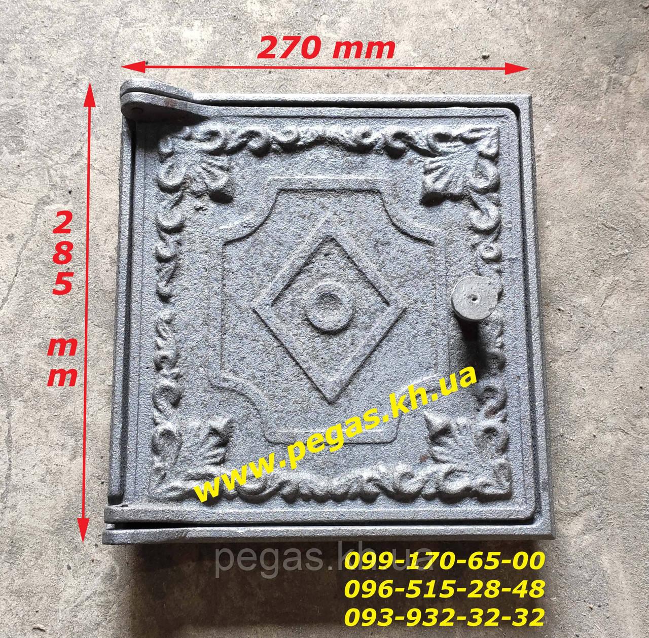 Дверка чугунная печная (250х265 мм) грубу, барбекю, мангал