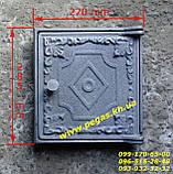 Дверка чугунная печная (250х265 мм) грубу, барбекю, мангал, фото 4
