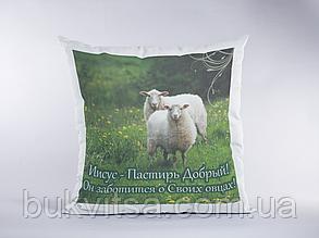 """Подушка: """"Иисус - Пастирь Добрый!"""""""