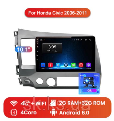 Junsun 4G Android магнитола  Honda Civic 2006- 2012 Acura CSX