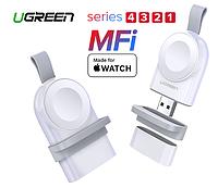 Портативная зарядка для Apple Watch 1/2/3/4 series фирмы Ugreen