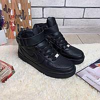 Кроссовки женские Nike Air Force 00064 ( 36,37/