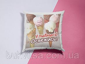 """Подушка """"Улыбнись!"""""""