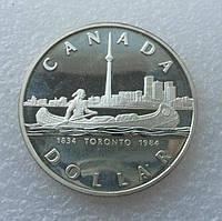 Канада 1 долар 1984 р срібло ПРУФ
