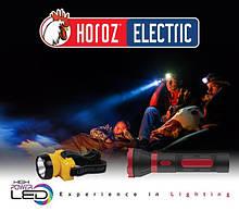 Светильники аварийные и ручные фонарики