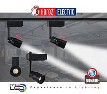 Трековые LED