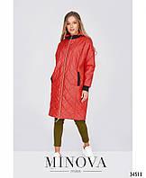Куртка женская длинная №1859 Красный с 42 по 46 размер(минов)