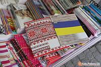 Тетради, дневники