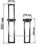 Ручка выдвижная М05(60см) уцененная 002, фото 1
