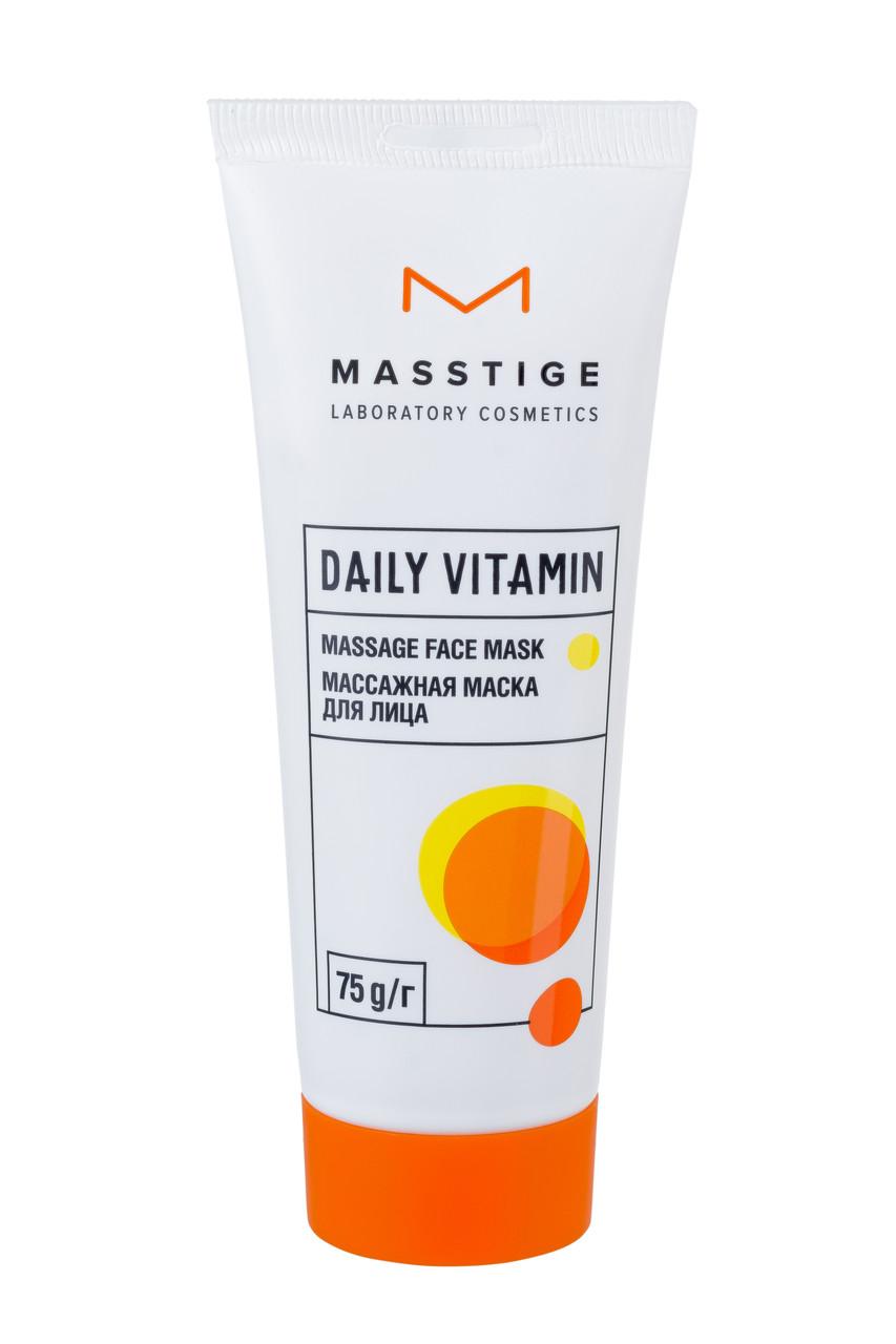 Массажная маска для лица Masstige Daily Vitamin
