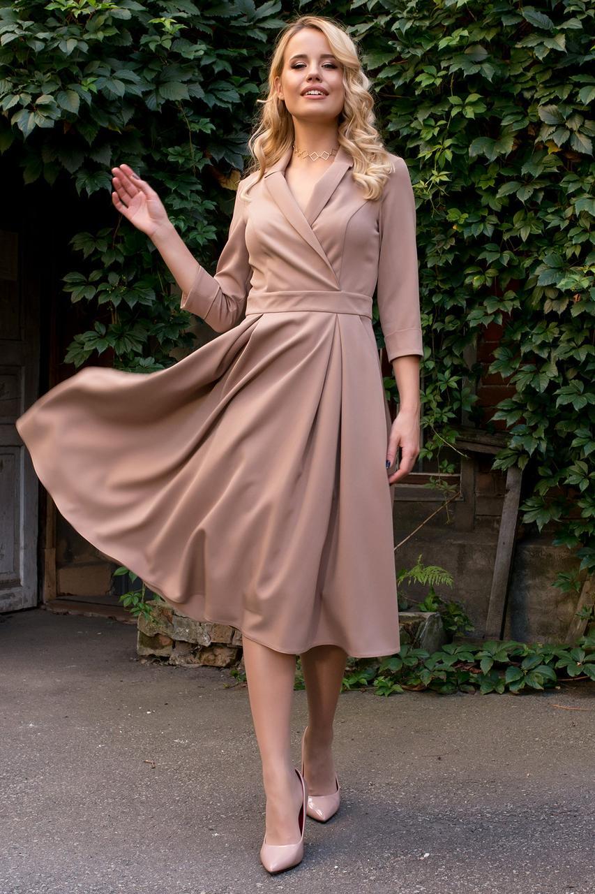 Осеннее платье низ свободный рукав три четверти  цвет бежевый