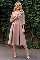 Осеннее платье низ свободный рукав три четверти  цвет бежевый, фото 3