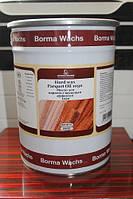 Масло с эффектом воска для паркета, Hardwax Oil 1030, (ОТЛИВ), 1 litre, Borma Wachs