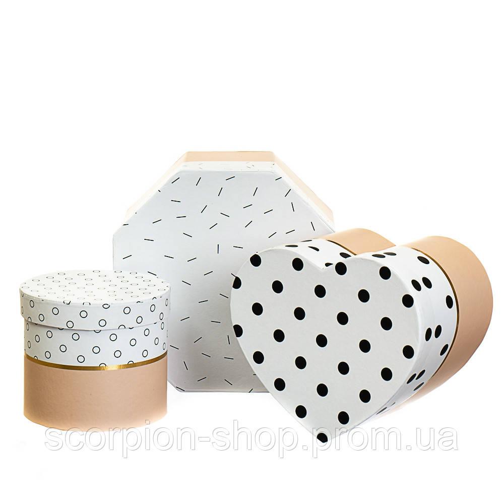 """Набор коробок """"Геометрия"""" (powder) (8014-003)"""