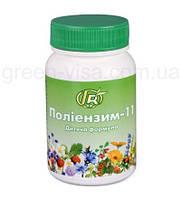 Полиэнзим - 11, детская иммуномоделирующая формула, 140г