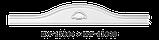 Декор. вставка Classic Home HW-13008, ліпний декор з поліуретану, фото 2