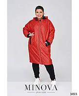 Куртка батальная длинная  №1859-1-Красный  с 48 по 62 размер Полномерная (минов)