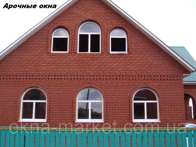 Нестандартные окна ПВХ в Киеве