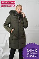 Зимняя женская, модная куртка Разные цвета