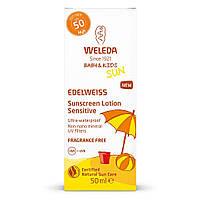 Солнцезащитный крем Weleda Эдельвейс для чувствительной кожи SPF 50 50 мл