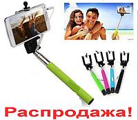 Монопод ЧЕРНЫЙ штатив палка для селфи для  iOS, Android, фото 1