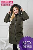 Зимнее пальто удлиненное женское Разные цвета