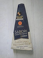 Сыр пармезан Parmigiano Reggiano Dop Sapori Dintorni 30 mesi, +/-280гр (Италия)