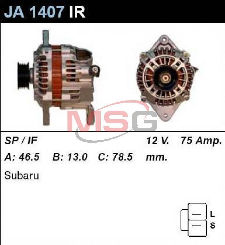 Генератор Subaru Legacy 2.0-2.2 16V 75A