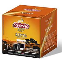 Кофе в капсулах Кения Dolce Gusto 16 cap. Caffe Carraro S.p.A.Italia.