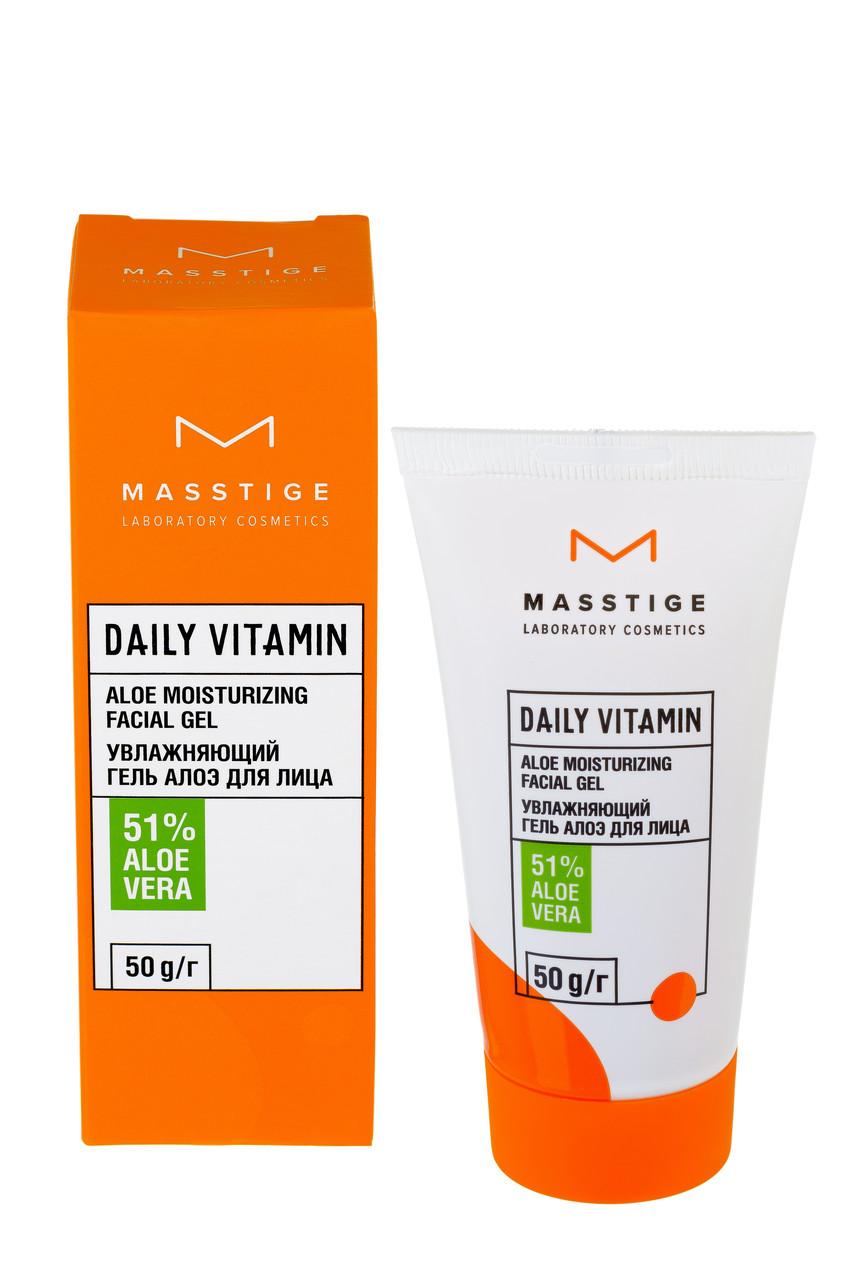 Увлажняющий гель с алоэ для лица Masstige Daily Vitamin